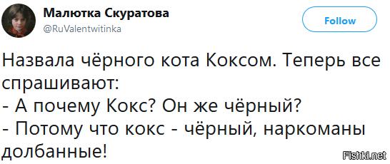 Солянка