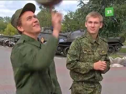 Поржал) В России появились военно-баскетбольные войска)