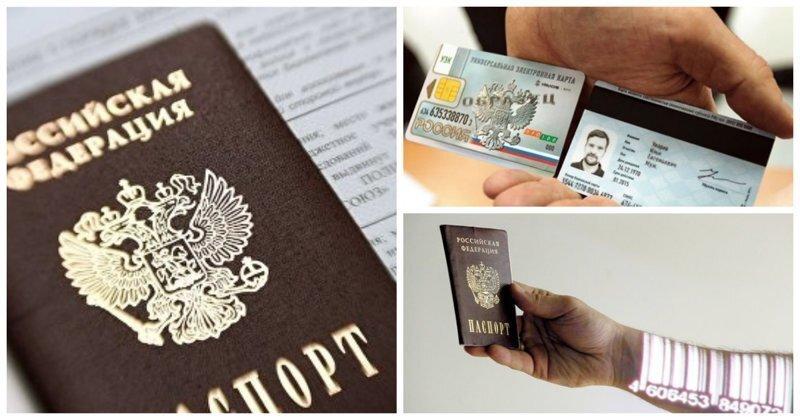 В 2021 году россиян начнут переводить на электронные паспорта
