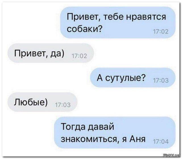 Оля, ты Аня