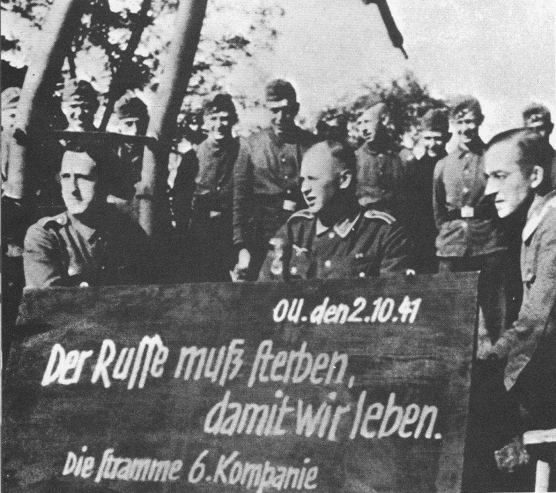 Жестоко замочили немецких байкеров