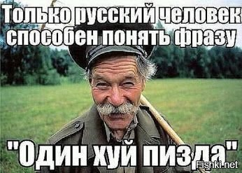 Оптимист Николай так и не смог определить, в каком месте его жена наполовину ...
