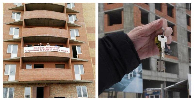 """""""Жизнь - не в деньгах"""": красноярский чиновник предложил дольщикам самостоятельно достроить жилье"""