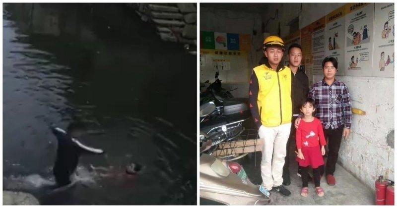 В Китае курьер спас девочку, которая упала в водоем и начала тонуть