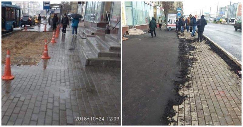 В Москве плитку покрыли асфальтом, а потом и вовсе сняли её с тротуара
