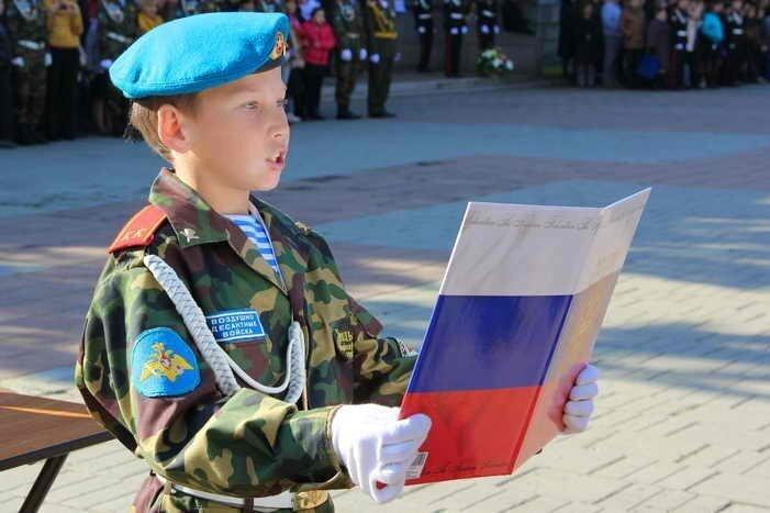 Военно-патриотическое воспитание детей России в фотографиях