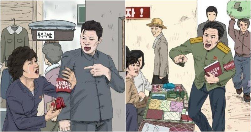 """""""В их власти"""": правовая организация обвинила Северную Корею в систематическом истязании женщин"""