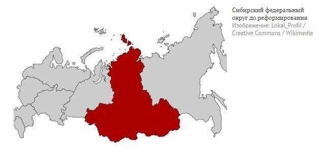 Сибирские земли пошли по рукам !