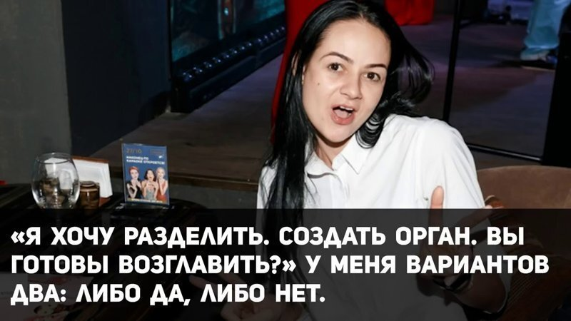 В сеть слили новые откровения скандальной чиновницы Ольги Глацких