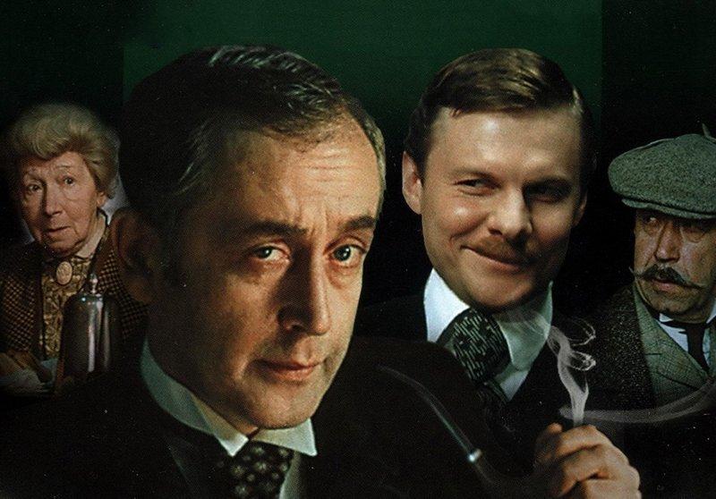 Про нашего Шерлока Холмса и доктора Ватсона