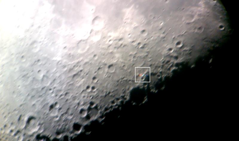 Лучи на Луне