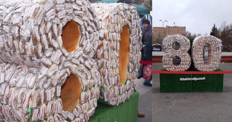 В Красноярске поставили 30-килограммовую скульптуру из сала