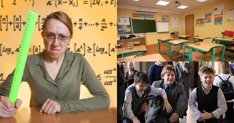 Пользователи соцсетей поделились самыми ужасными воспоминаниями о школе и учителях
