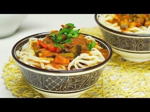 Лагман с говядиной. Узбекская кухня