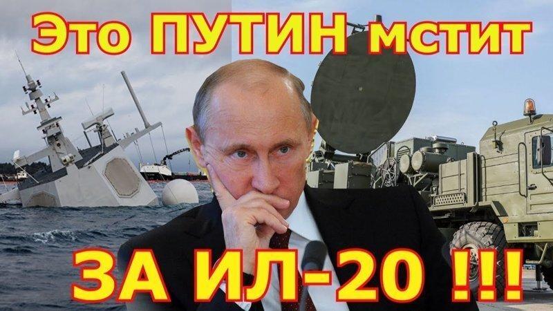 Россия довела НАТО и Израиль до нервного тика