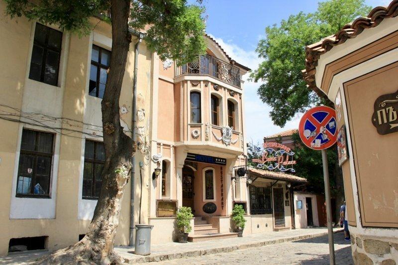 Пловдив, Старый Город - 2