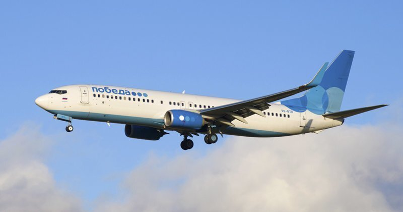 «Победа» и Utair готовы ввести плату за регистрацию в аэропортах