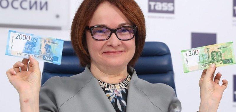 Председатель Центробанка стала самой влиятельной женщиной в мире