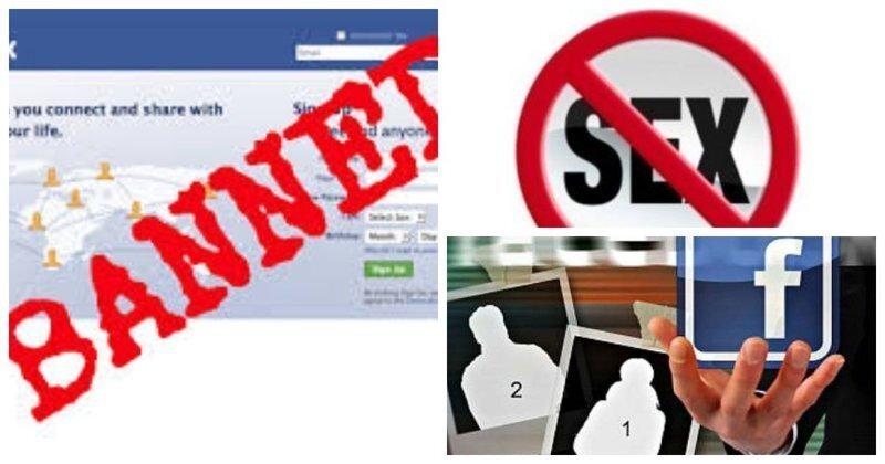 У нас секса нет: в Фейсбуке запретили любые намеки на интим