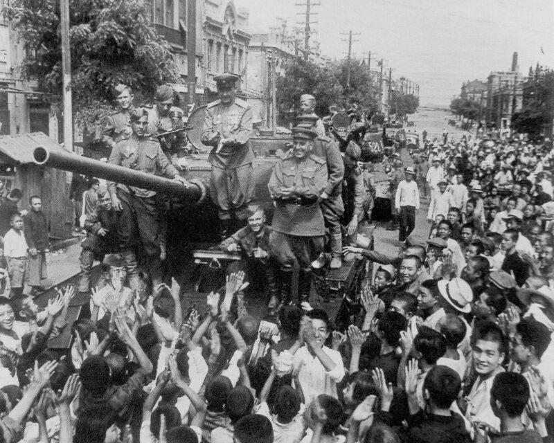 Советско-японская война  1945г