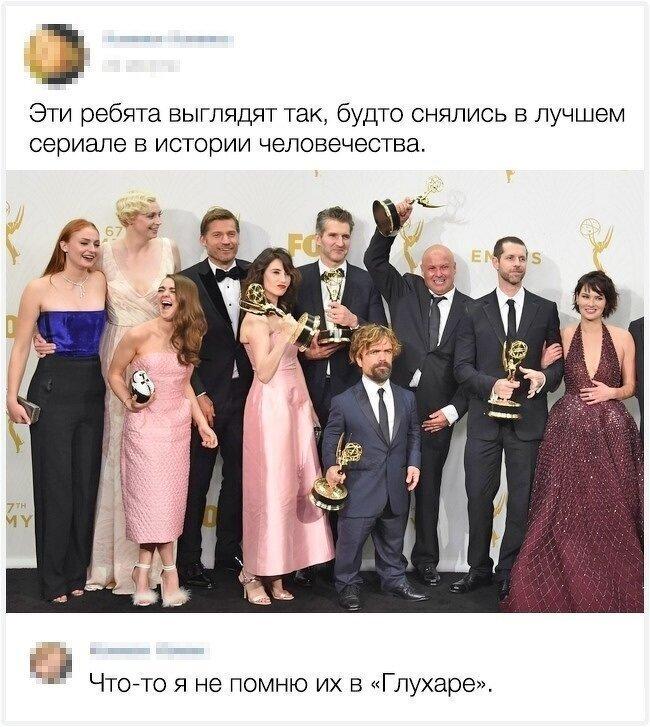 """""""Отнял работу у Петросяна"""". То есть украл с просторов паутины"""