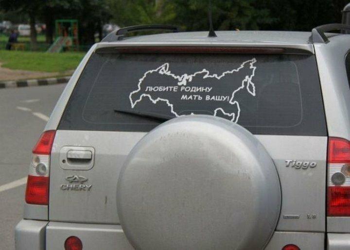 Машины с прекрасным чувством юмора на наших дорогах!