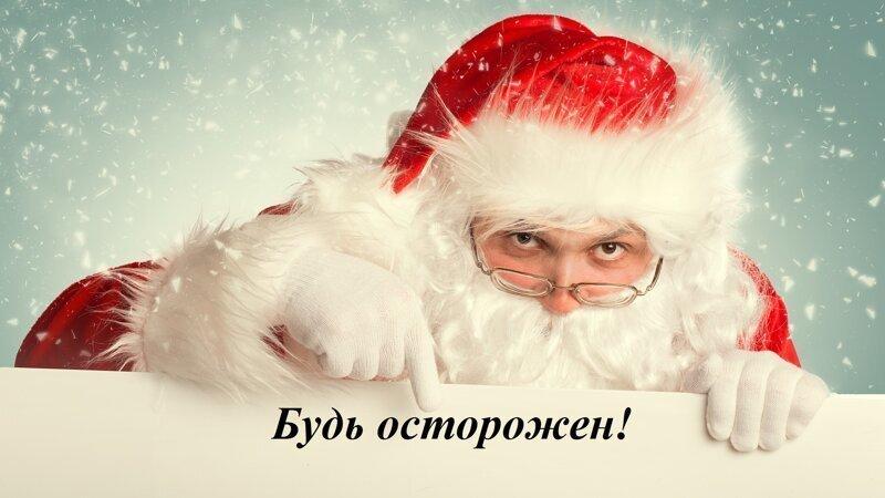 Грустная статистика новогодней ночи!