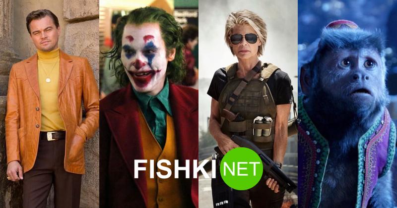Опять нечего смотреть, или Главные кинопремьеры 2019 года
