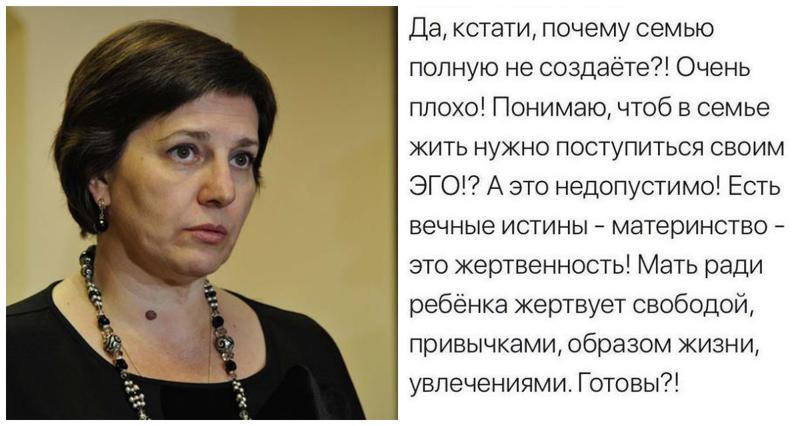 Министр семейной политики посоветовала многодетным матерям завести огород
