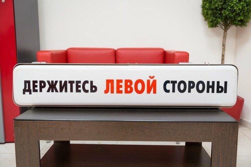 Московское метро подзаработало на собственном старье