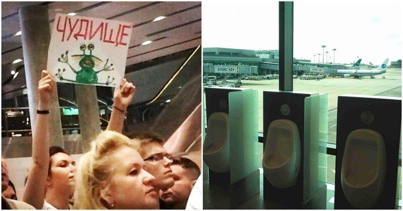 20+ неожиданных странностей, которые могли произойти только в аэропорту