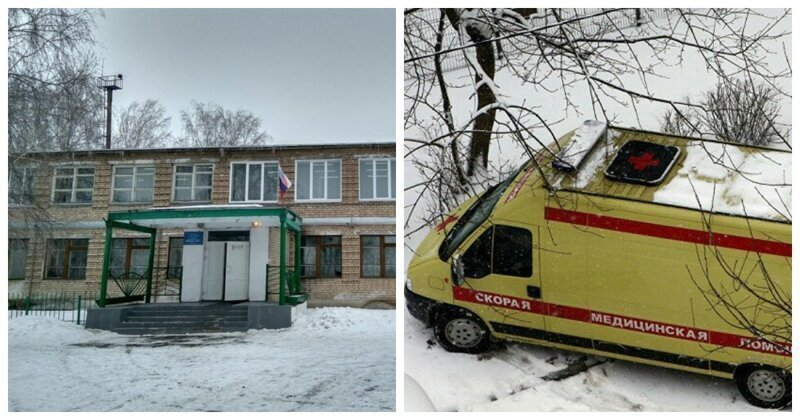 """""""Закрыла собой ученика"""": в Сызрани школьники избили преподавателя до потери сознания"""