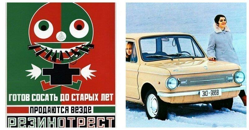 """""""Зимой и летом вкусно и полезно"""": краткий экскурс по рекламе в СССР"""