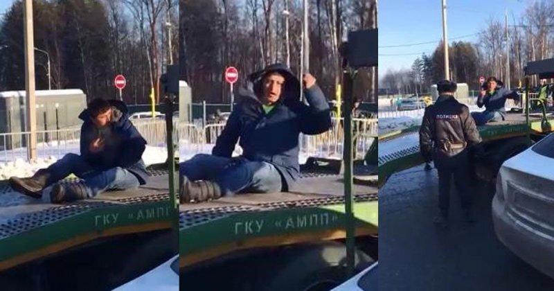 В Москве водитель залез на эвакуатор и не позволял забрать свою машину