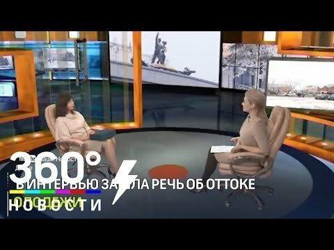 Желание учителей иметь зарплату больше 9 тыс. рублей «завышенными требованиями»
