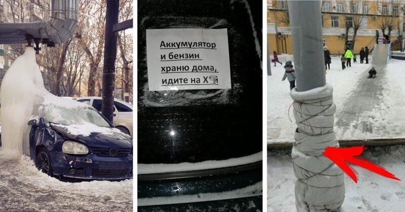 Неожиданные особенности жизни в России зимой