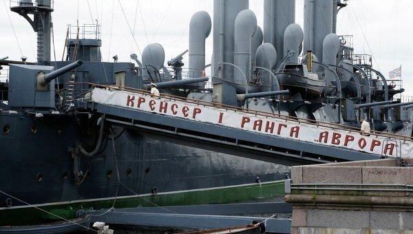 """Крейсер «Аврора»: чем отметилось боевое судно до """"революционного залпа"""""""