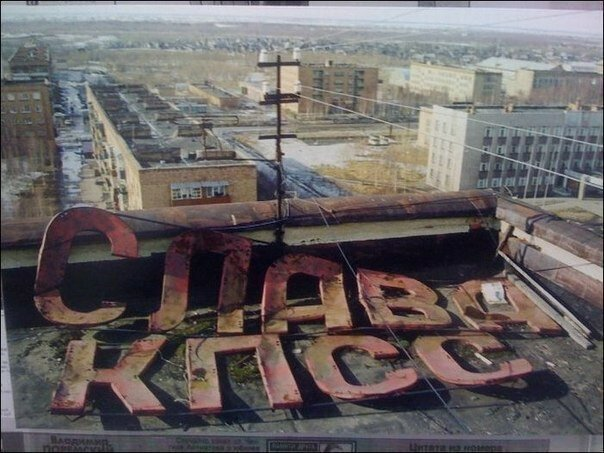 Советские шрифты