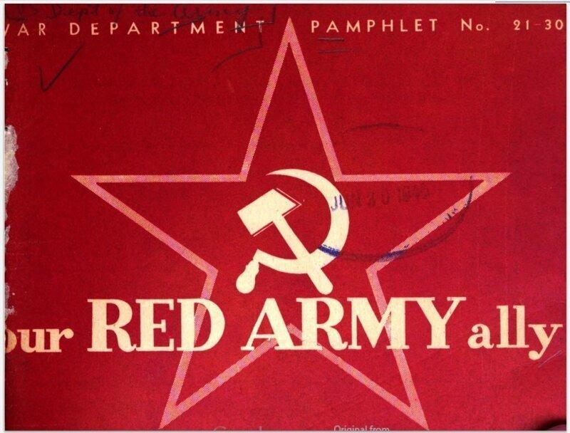 Инструкция 1945 года солдата США для общения с красноармейцем
