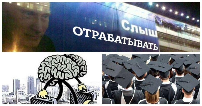 Молодым российским ученым могут ограничить выезд за пределы страны
