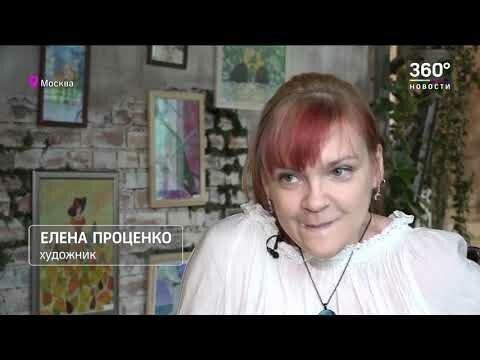 Художница Елена Проценко с ДЦП рисует ногами
