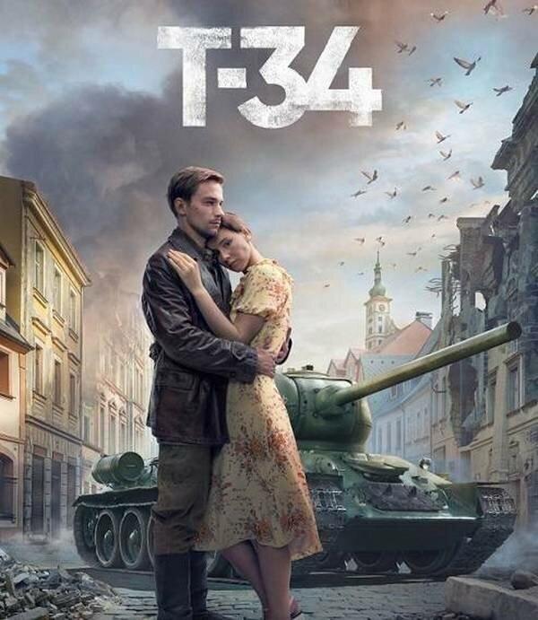Кинозал. «Т-34». На танках по граблям