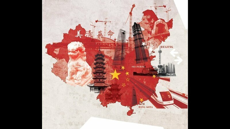 Константин Сёмин: Китай и советский опыт