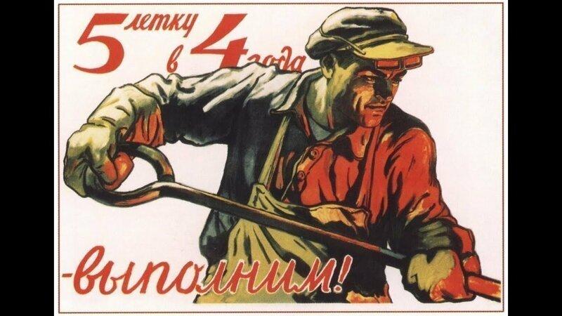 Константин Сёмин: Плановая экономика в СССР