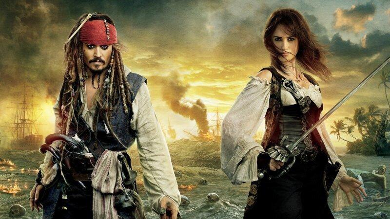 Пиратки