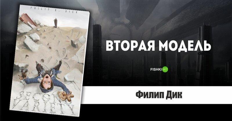 Фантастика под веществами: 10 захватывающих романов Филипа Дика