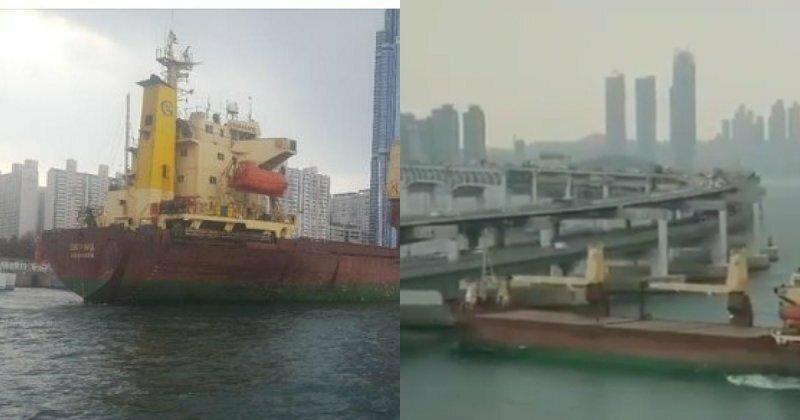 В Южной Корее российский сухогруз с пьяным капитаном врезался в мост