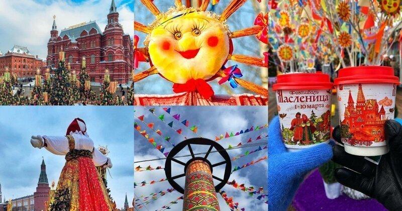 Масленица в Москве: яркие фото подписчиков Instagram