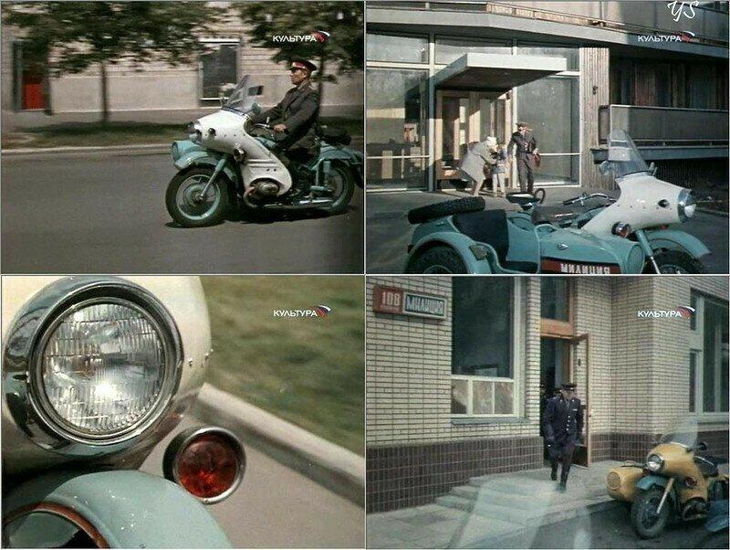 Мотоцикл особого назначения - М-100