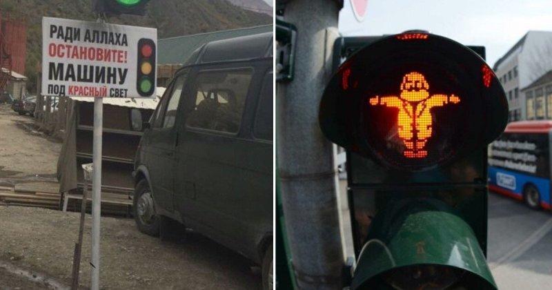 Часть из этих светофоров в России просто противозаконно устанавливать